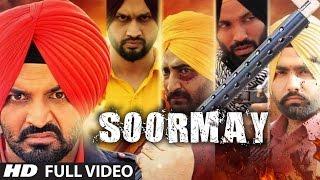 Download Harinder Bhullar: Soormay Full Video Feat. Roshan Prince, Ammy Virk, Dilpreet Dhillon, Ranjit Bawa Video