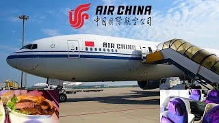 Download Air China Business Class Beijing to New York CA989 Video