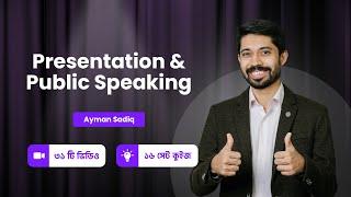 Download 1. How to start a presentation by Ayman Sadiq [Skill Development] Video