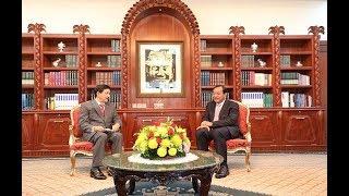 Download H.E. Senior Minister Prak Sokhonn received a farewell call with H.E. Mr. Pitono Purnomo Video