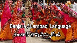 Download Learn Lambadi | Sugaali | Banjara Language Video