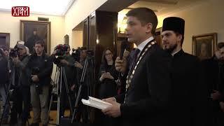 Download Висока црквена признања пријатељима српског народа Video