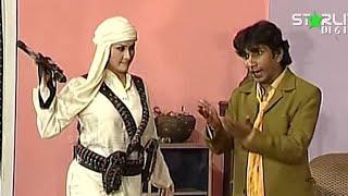 Download Billo Billi Aur Baali 2 Nargis New Pakistani Stage Drama Full Comedy Funny Play Video