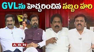Download Sabbam Hari serious warning to GVL Narasimha Rao   Big Debate with RK   ABN Telugu Video