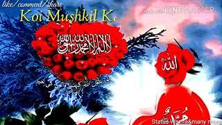 Download Kankar Se kalma Padhwao Phir Kehna Hum Jaise The Naat Status Video