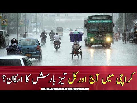 Rain expected today in Karachi as per Meteorological Department