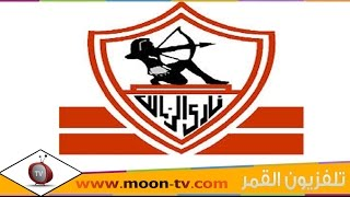 Download تردد قناة zamalek الرياضية على القمر نايل سات Video