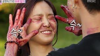 Download We Got Married, Tae-min, Na-eun, Key, Jeong Eun-ji, Double Date(26) #09, 태민-손나은(26) 20131 Video