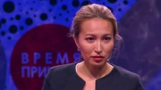 Download Время пришло наполнить понятие ″уят″ актуальным содержанием | Сауле Мектепбаева | TEDxAstanaWomen Video