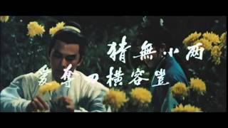 Download 保鏢 Bǎo Biāo (Have Sword, Will Travel) [1969 Trailer] Video