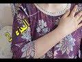 Download خدمي بيجامة الكروشي بعنق دائري فيوم واحد و قصبة واحدة /الجزء 2 Video