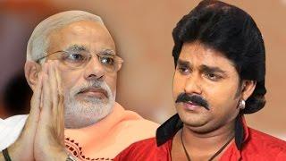 Download PM Narendra Modi Learning Bhojpuri From Pawan Singh? | Lehren News Video