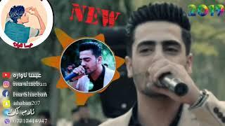 Download علي ره مه زان نوي شاز جيبكه مو جي بليم ازيزم ٢٠١٩ Ali ramazn nwe 2019 Video