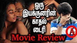 Download Strictly 18+ Only   Oru Iyakkunarin Kadhal Diary Movie Review By ReviewRaja For Soup Boys & Girls Video