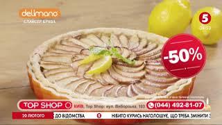 Download 5 канал наживо   5.ua/live   Трансляція телеефіру Video