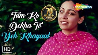 Download Tum Ko Dekha Toh Ye Khayal - Jagjit Singh Ghazals (HD)- Deepti Naval - Farooq sheikh - Saath Saath Video