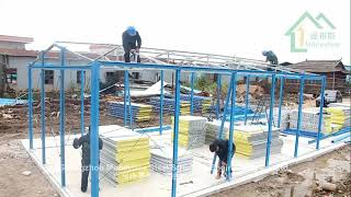 Download Prefabricated K House Install Video