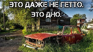 Download Архангельск. Умирающий край лесорубов. Video