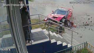 Download Момент ДТП с Chevrolet Corvette попал на камеру видеонаблюдения Video