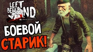 Download Dead by Daylight - БОЕВОЙ СТАРИК! Video