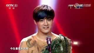 Download 刘福洋的蒙古舞:潇洒 Video