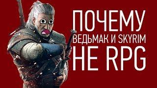 Download В чем ПРОБЛЕМА современных RPG Video