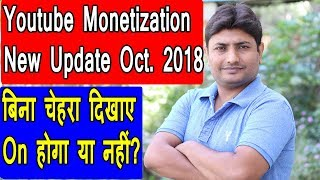 Download Youtube Monetization Update | Youtube Monetization Second Review Video