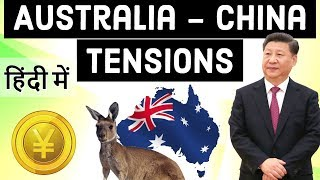 Download Australia China Tensions - New Australian PM Bans Two Chinese Companies - Current Affairs 2018 Video