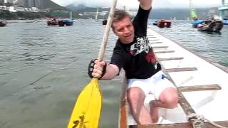 Download Dragon Boat Paddling Technique Video
