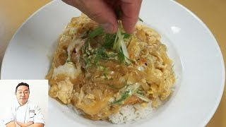 Download Katsudon - How To Make Series Video