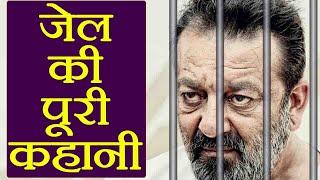 Download Sanju Biopic: Full Story of Sanjay Dutt's Jail time | FilmiBeat Video