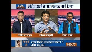 Download Exclusive | Strange that captain Kohli accepts mistakes but coach Shastri doesn't: Sourav Ganguly Video