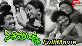 Download Seetamalakshmi Telugu Full Length Movie || Chandra Mohan || Rameswari Video