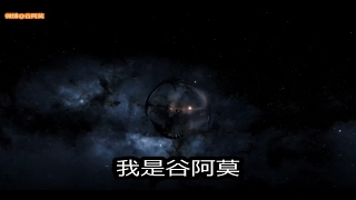 Download #455【谷阿莫】5分鐘看完2016孤男寡女共處一船的電影《星際過客 Passengers》 Video