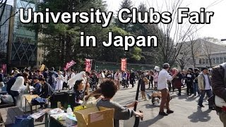 Download University Clubs Fair in TOKYO, JAPAN | Waseda University (Vlog #34) Video