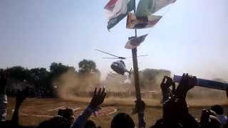 Download DR Kirodi lal meena helicopter land in bagru vidhansabha area Video
