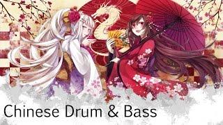Download [Chinese / Oriental Drum & Bass] TaiGekTou - A Dream Like This (Iruka Remix) Video