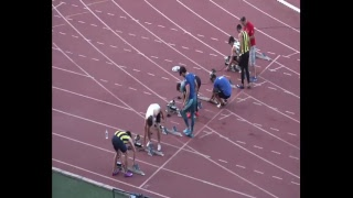 Download Türkiye Atletizm Süper Ligi 1. kademe - Mersin Video