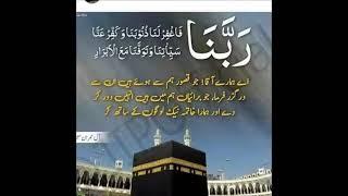 Download Molana Muhammad Umar(Rehmaty khuda Wandi) Video