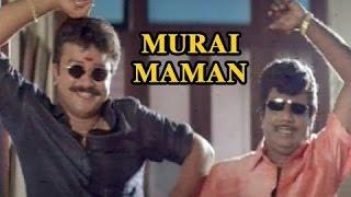 Download Murai Maman Tamil Full Movie : Jayaram, Kushboo Video