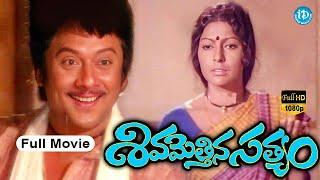 Download Sivamettina Satyam Full Movie | Krishnam Raju, Sharada, Jayasudha | V Madhusudhan Rao | JV Raghavulu Video