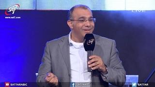 Download علامات لامراض روحية - القس سامح حنا - مؤتمر Follow Me 2017 Video