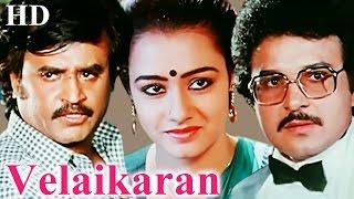 Download Velaikaran | Tamil Full Movie | Rajinikanth, Amala, Sarath Babu Video