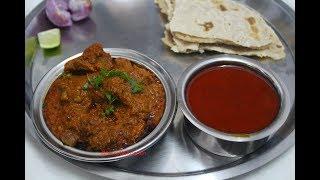 Download कोल्हापुरी तांबडा रस्सा आणि सुक मटण   Tambda Rassa ani Sukk Mutton Video