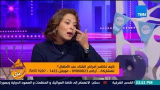 Download عسل أبيض - د. شيماء طلال: تنصح باستخدام محلول الملح للأطفال مرة كل أسبوع Video