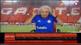 Download Tsoukalas-Dyskolh Edra Video