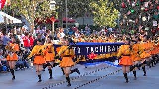 Download Kyoto Tachibana SHS Band - Disneyland Anaheim 2017 京都橘高校吹奏楽部 Video