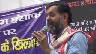 Download यह विडियो देखकर Modi भक्त भी मोदी से नफरत करने लग जायेंगे - Yogendra yadav Video