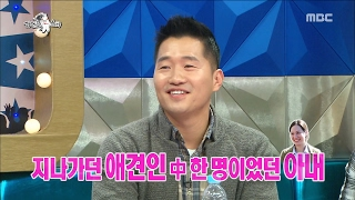 Download [RADIOSTAR]라디오스타-Marriage encounter with his wife and seven years Hyeong-wook story.. 20170215 Video