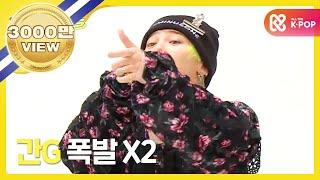 Download (Weekly Idol EP.285) BIGBANG 2X faster version 'BANG BANG BANG' Video